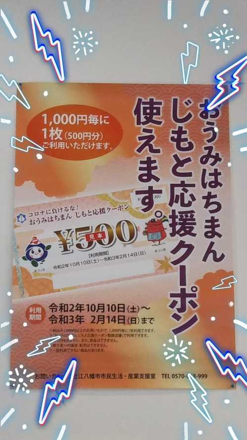 jimotoku-pon.jpg